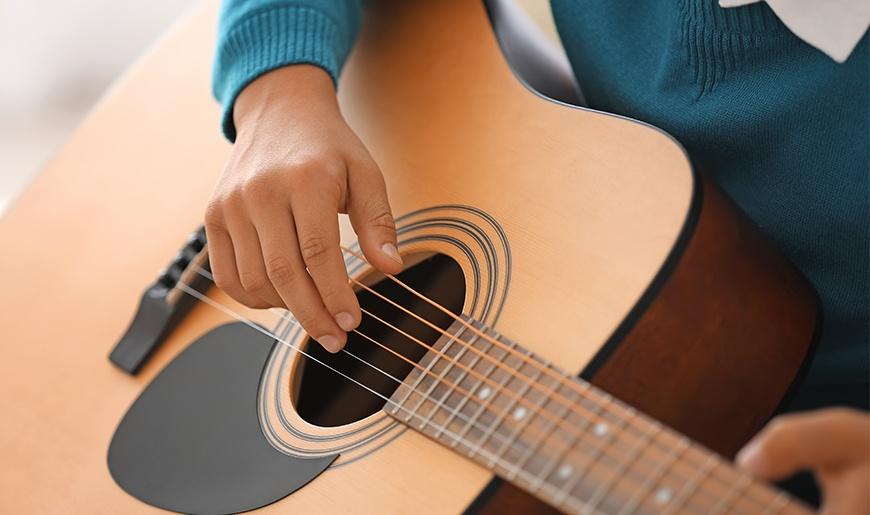 Szkółka gitarowa